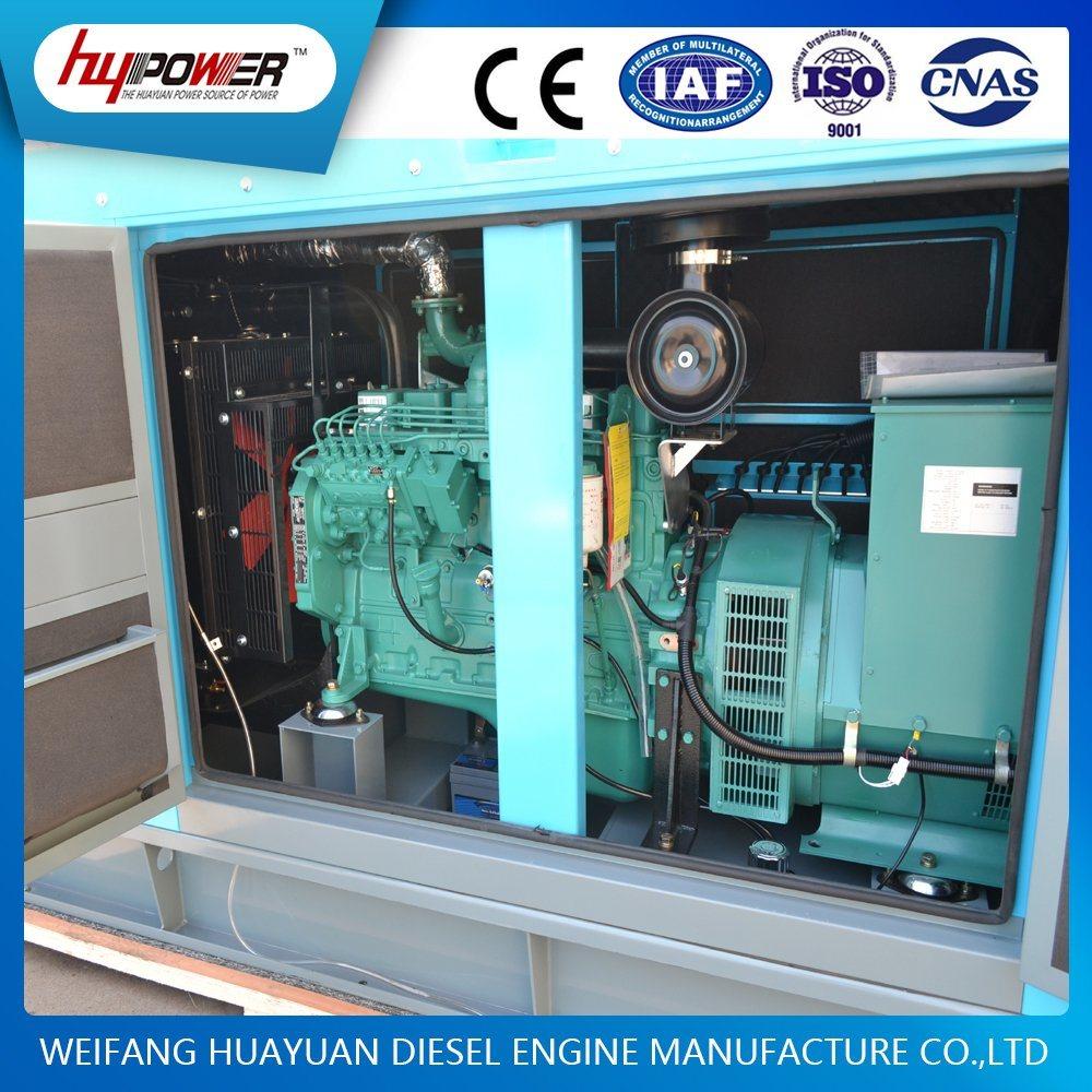 180kw / 220kVA Automatic Diesel/Power/Electric/Silent/Soundproof/Low Noise Diesel Generator