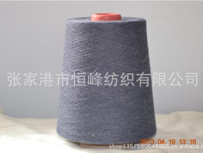 Modacrylic Viscose Conductive Fiber