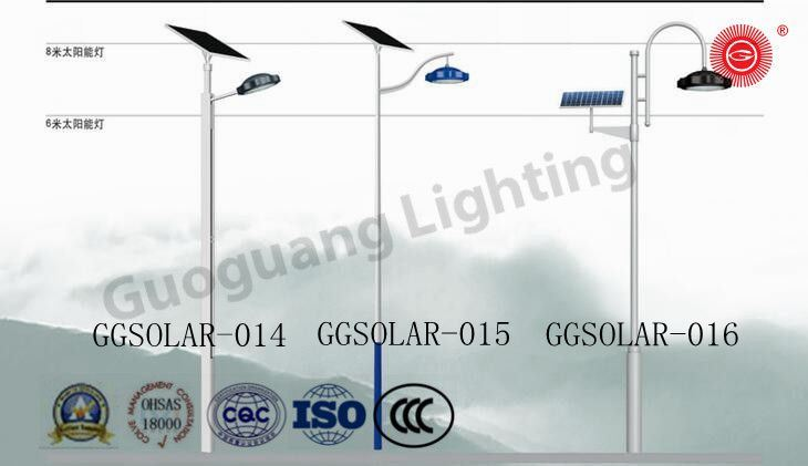 5 Years Warranty IP65 Single/Double Arm LED Street Light