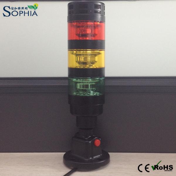 12V 24V 100-240VAC LED Indicator Light with Buzzer