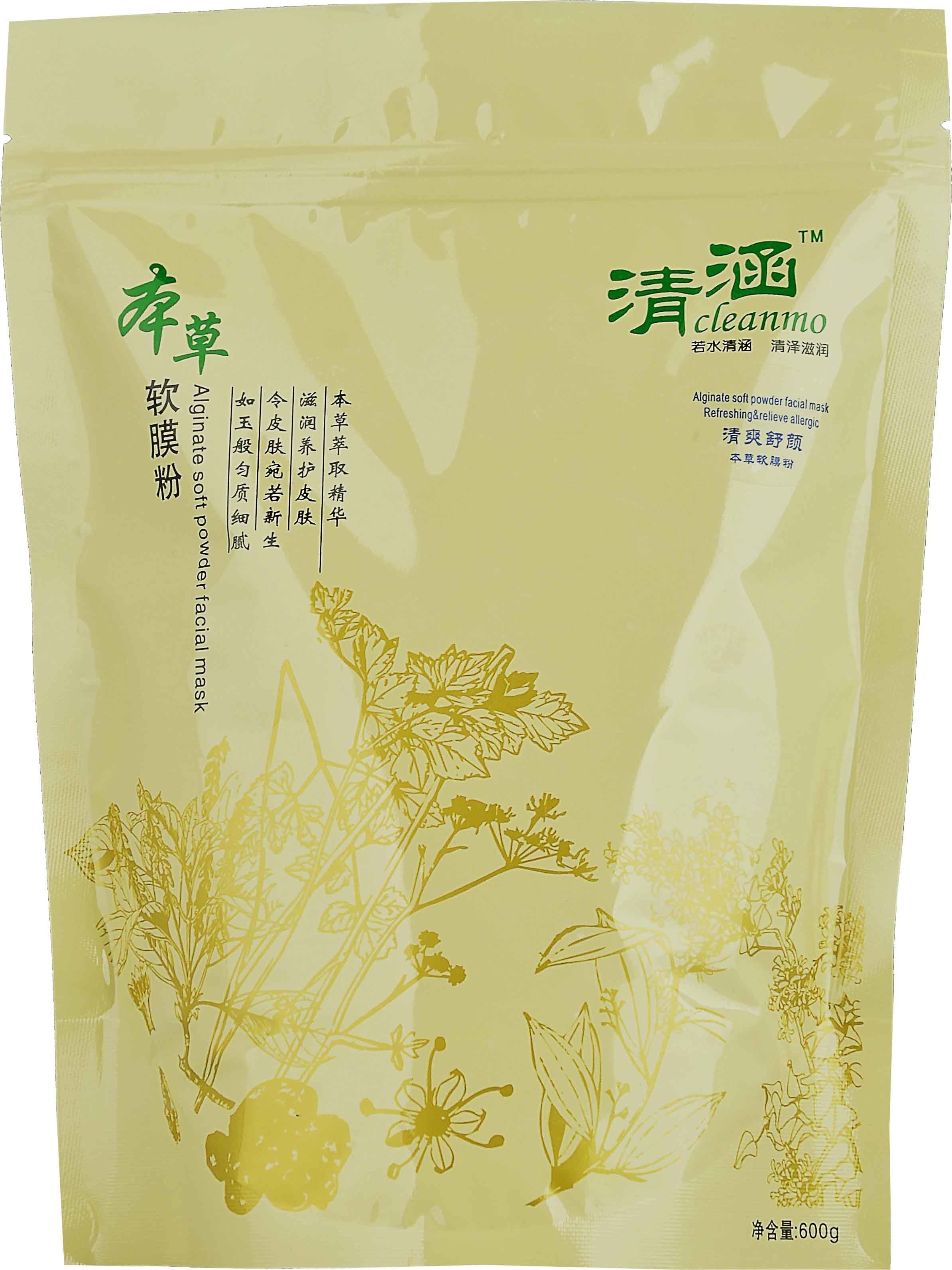 Improve Skin Texture Chinese Herb Mask Powder