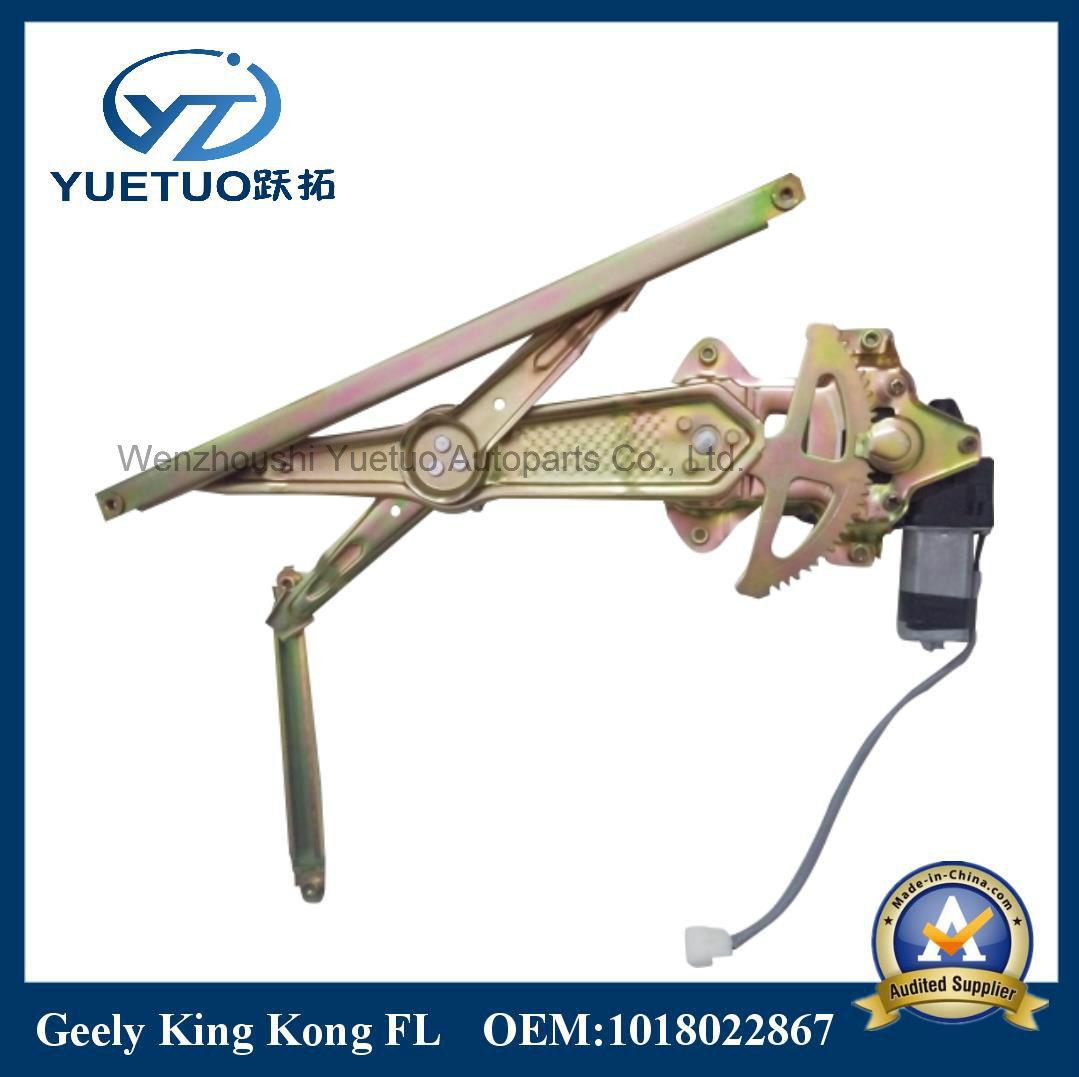 Car Window Regulator for Geely King Kong 1018022867