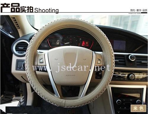 Car Steering Wheel Cover, Ice Silk Material (JSD-P0031)
