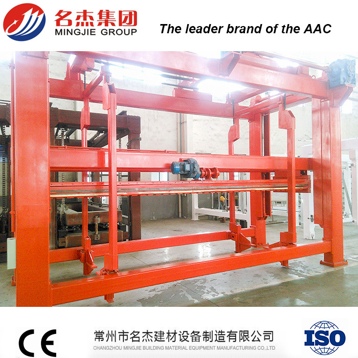Automatic Autoclaved Aerated Concrete AAC Block Plant
