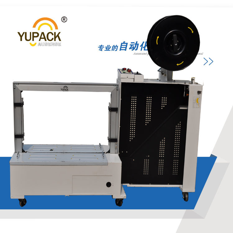 PLC Control Low Table Automatic Strapping Machine (MH-101B)