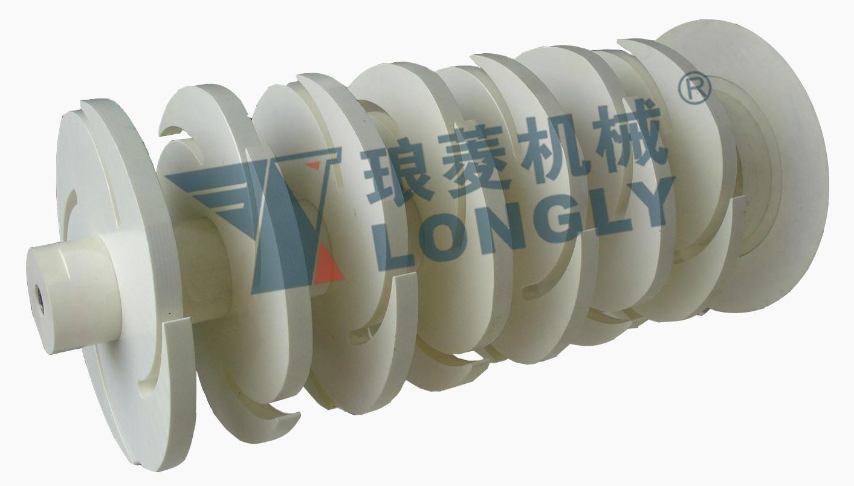 LSM-20A Disk Type Horizontal Bead Mill