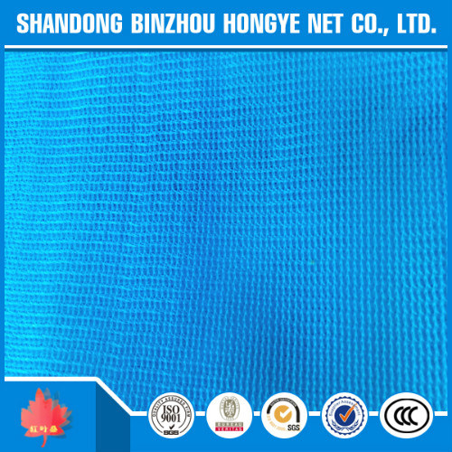 100% HDPE and UV Treated Blue Sun Shade Net