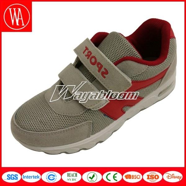 Autumn Comfort Plain Breathable Sports Kids Shoes