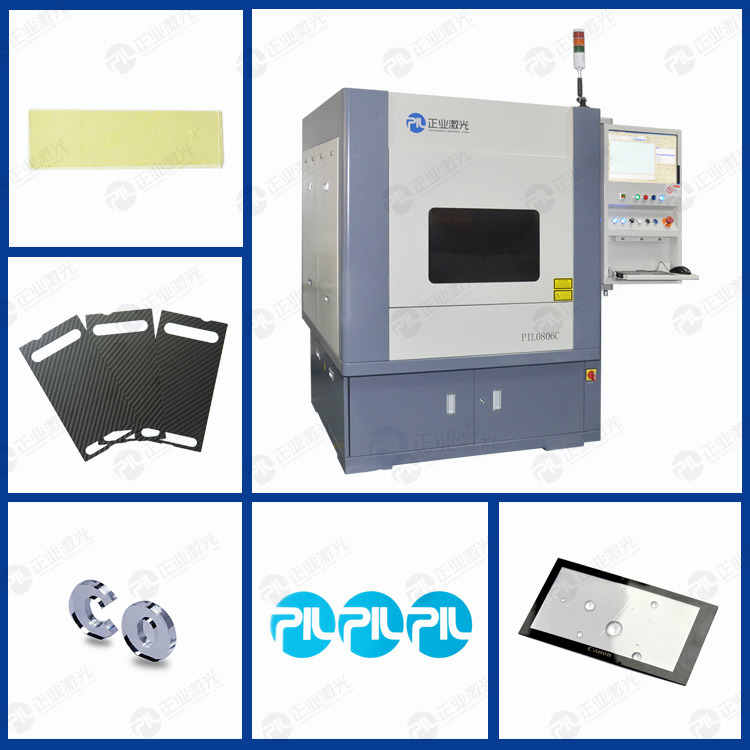Factory Price laser CNC, RF Laser Cutter 80W