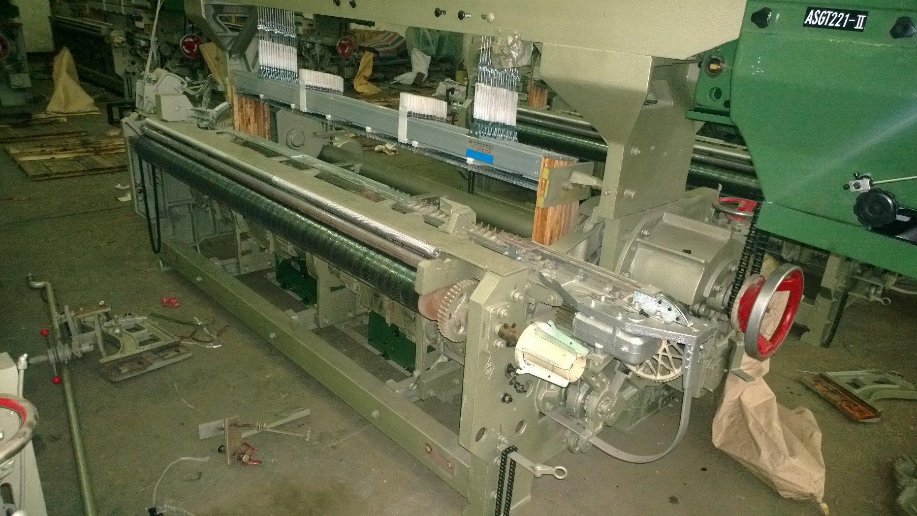 Hyr736-300t High Speed Rapier Loom