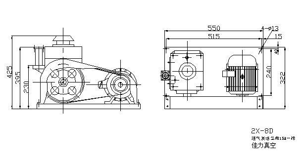 Rotary-Vane Vacuum Pump