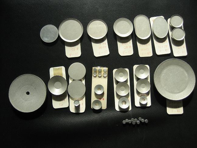 Aluminium Slug