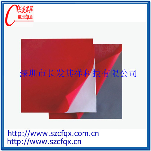 Thermal Conductive Silicone 104
