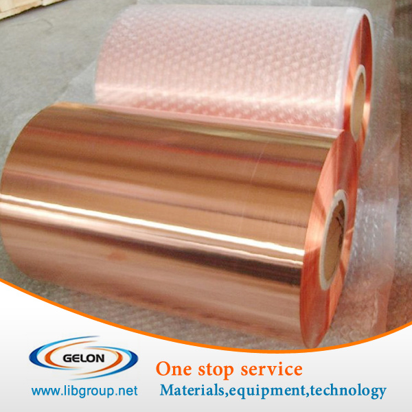 Copper Foil for Battery Anode Substrate (9um thick)