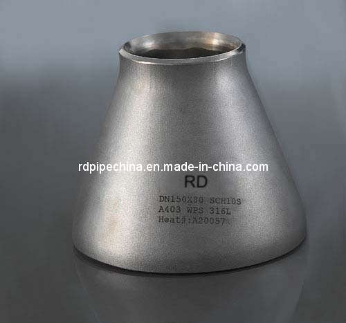 China pipe fittings concentric reducer dn