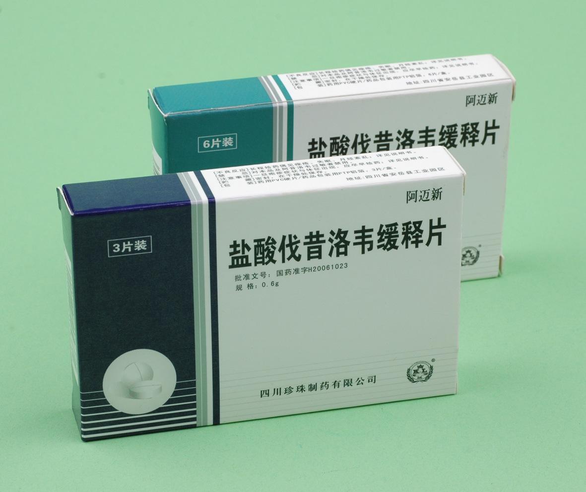 Dapsone 100mg price