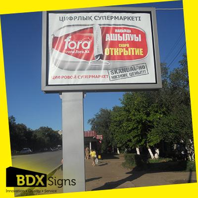 Megaboard Outdoor Double Sided Scrolling Advertising Billboard