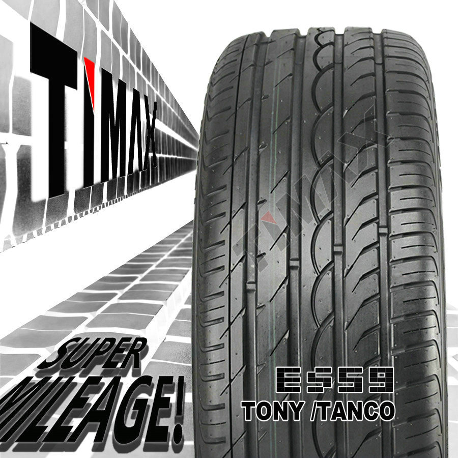 Sport Racing Tire, UHP Car Tire, Race Tire R17′′ 18′′ 19′′