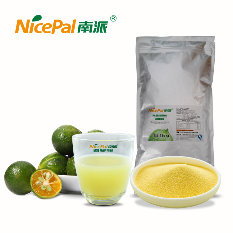 Factory Supply Free Sample 100% Natural Lime Juice Powder for Healthcare Product