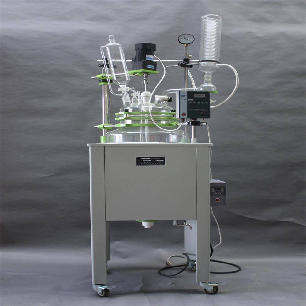 Multi-Function Reactor (F80HA )