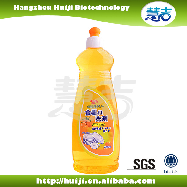 New Formula High Quality Natural Dishwashing Liquid