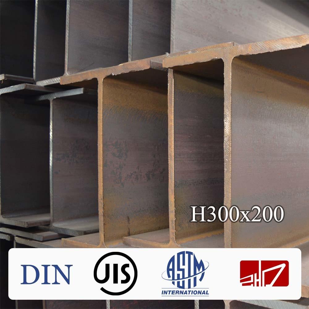 Q235 Steel I Beam