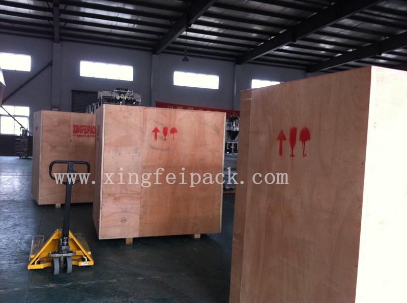 Dog Food Packing Machine (XFL-350)