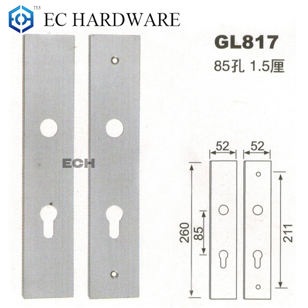 Supply for Hotell Stainless Steel Door Lock (GL817)