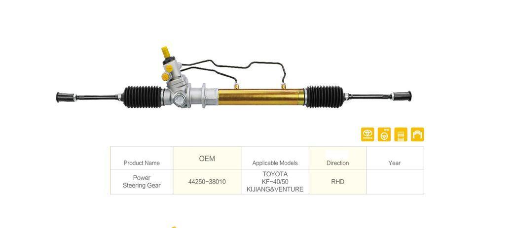 Power Steering Gear Steering Rack for Toyota Grand 5k OEM. 44250-36010