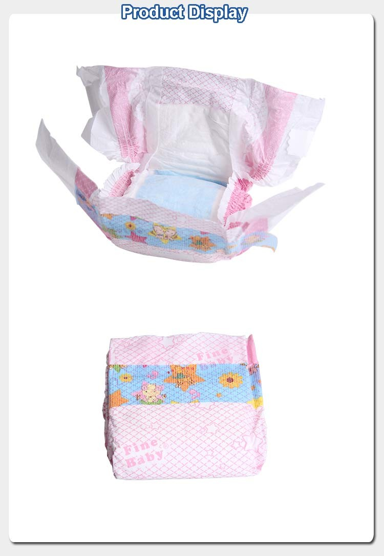 Disposable Products for Baby Items of Baby Diaper Pants for Baby Care Products (YS541)