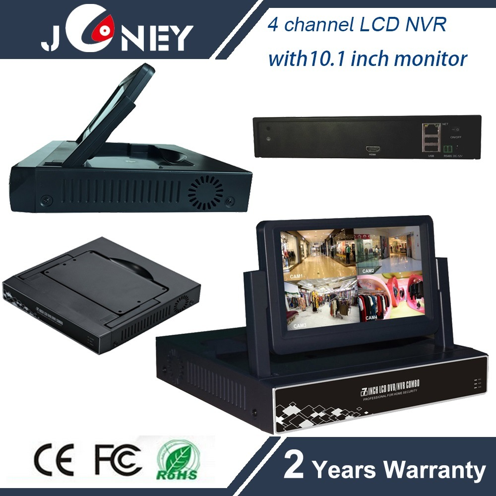 4 Channel LCD All in One Monitor NVR with 7 Inch LCD Monitor Display