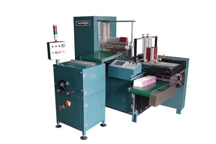Automatic Book Cover Binding Machine (SJ-360)