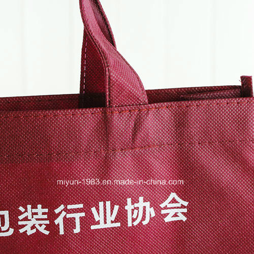 China Top2 Manufacturer Much Lower Cost, Earlier Delivery Time, Handle Non Woven Bag (M. Y. M-004)