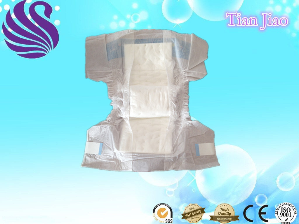 Wholesales PP Tape PP Film Lovely Baby Nappy