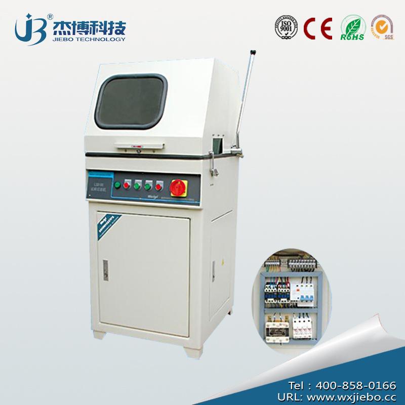 Cutting Machine for Mateal Materials