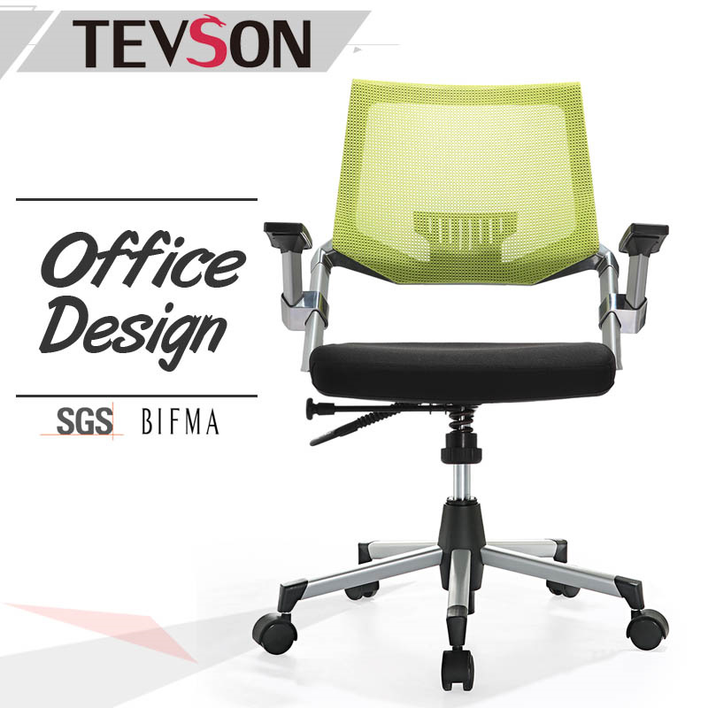 Modern and Comfortable Low Back Mesh Office Chair