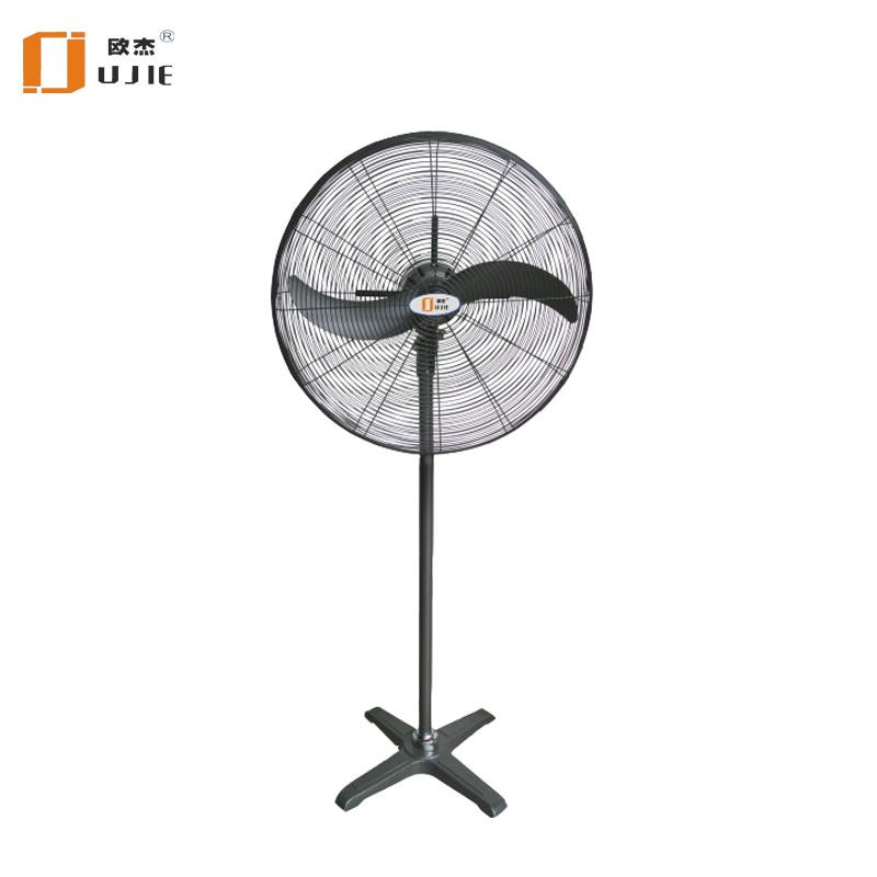Industrial Fan-Fan-Stand Fan-Electric Fan-Metal Fan