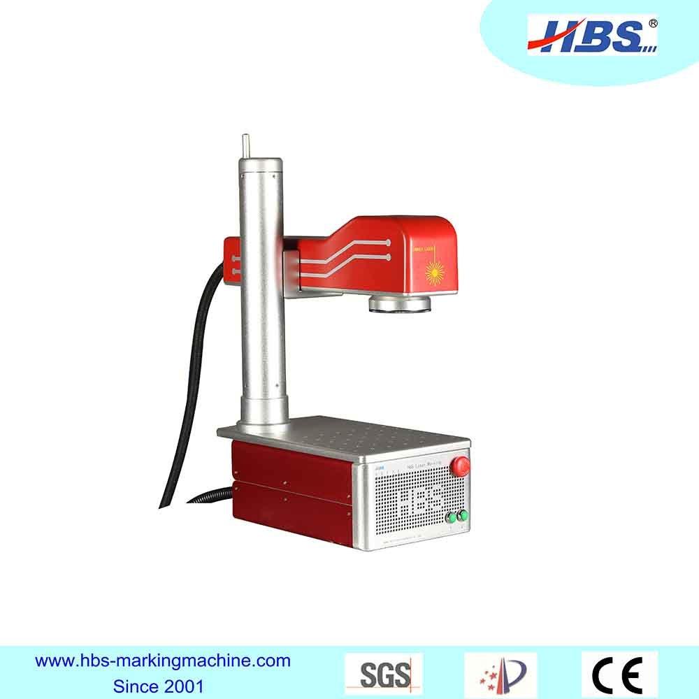Small Size End Pump Mini Laser Marking Machine