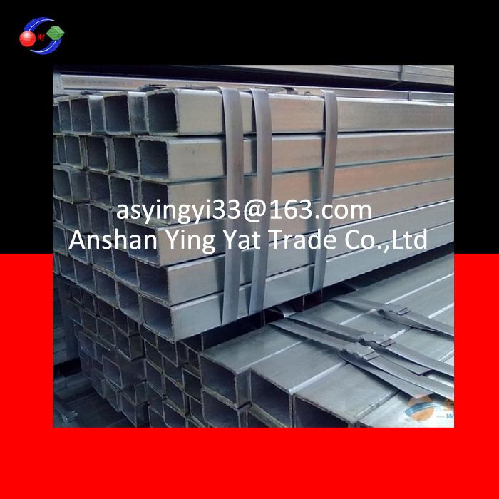 Steel Pipes/Steel Square Pipe/Steel Rectangular Pipe/Steel Oil Pipe/Steel Seamless Pipe From Ada
