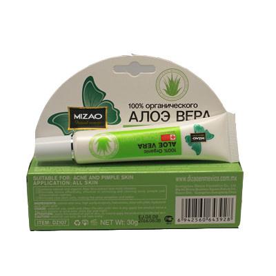 100% Organic Aloe Vera Acen Cream