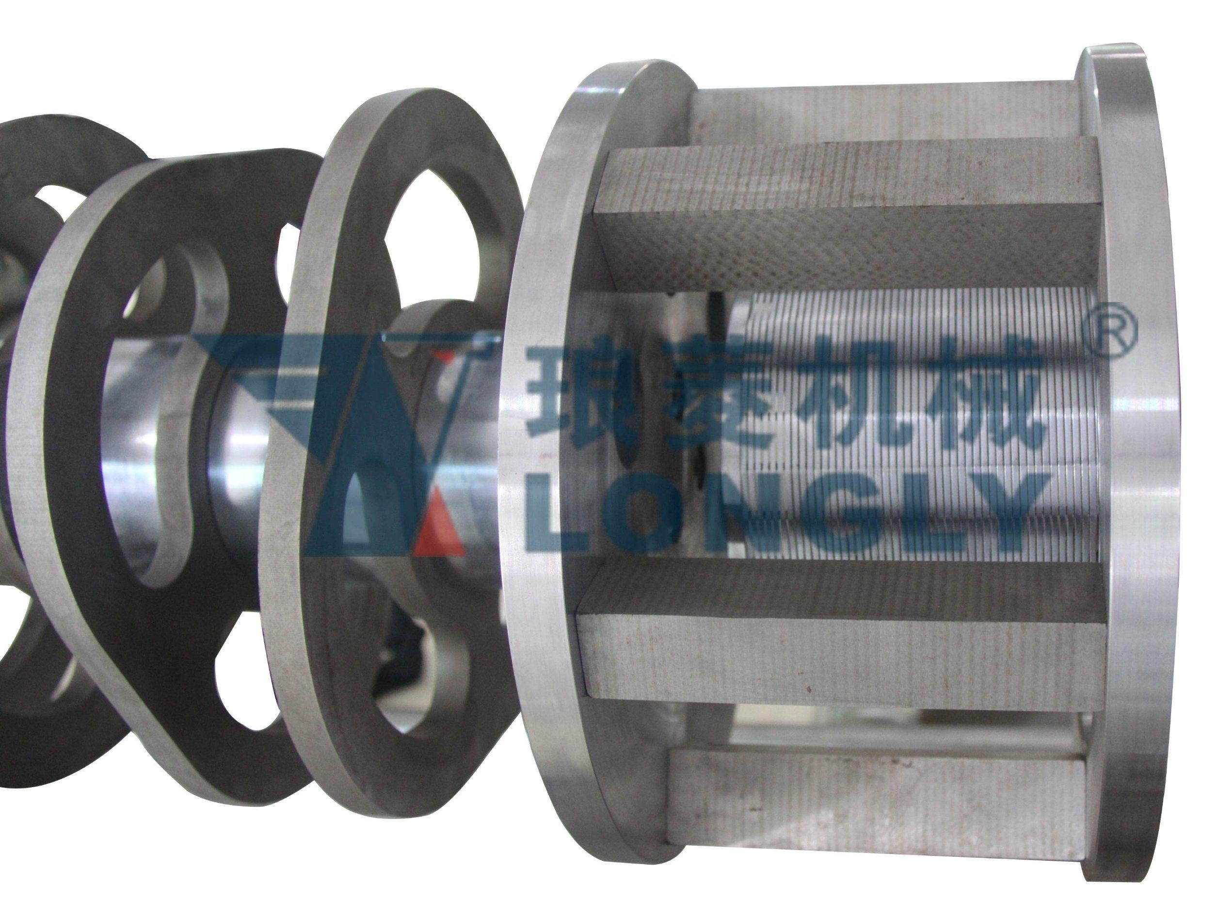 LSM -20B Disk Type Horizontal Bead Mill