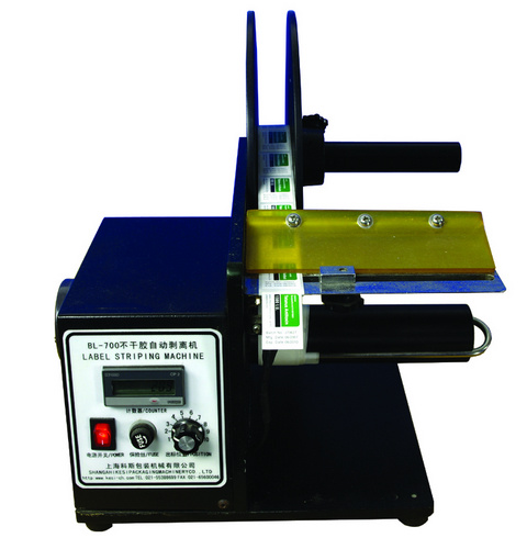 Automatic Label Stripper, Label Stripping Machine, Label Peeler