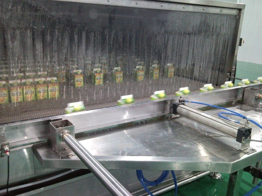 Automatic Fruit Juice Line (1-40TPH)