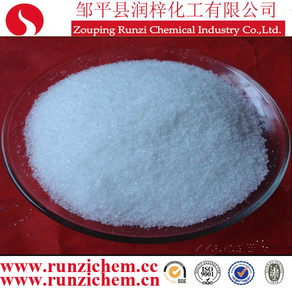 Mg Fertilizer Magnesium Sulphate
