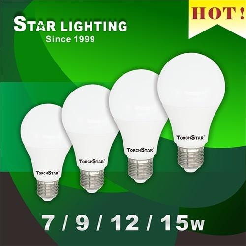 High Power High Lumen SMD A70 15W LED Bulb