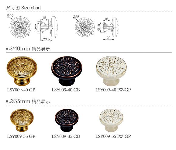 Solid Brass Wardrobe Knob Handle Furniture Hardware