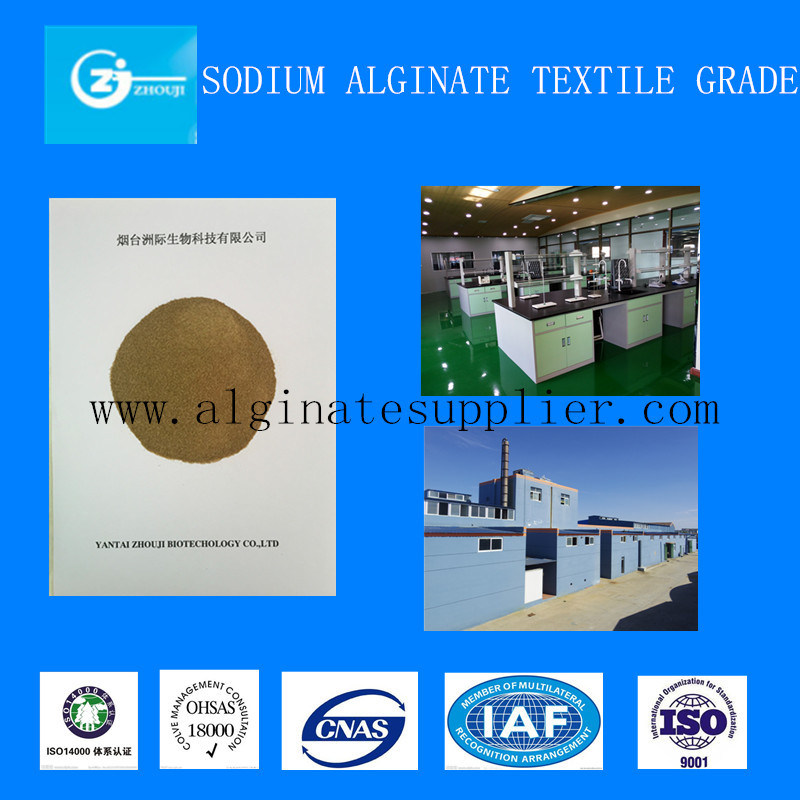 All Kinds of Viscosity for Sodium Alginate Textile Grade