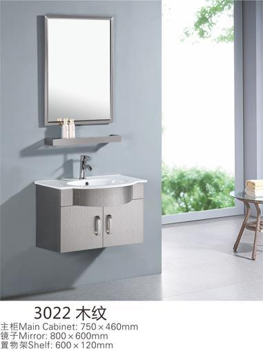 china wall mounted bathroom cabinet china stainless steel bathroom