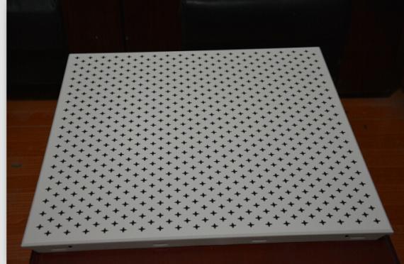 Aluminum Ceiling Tiles/Metal Ceiling
