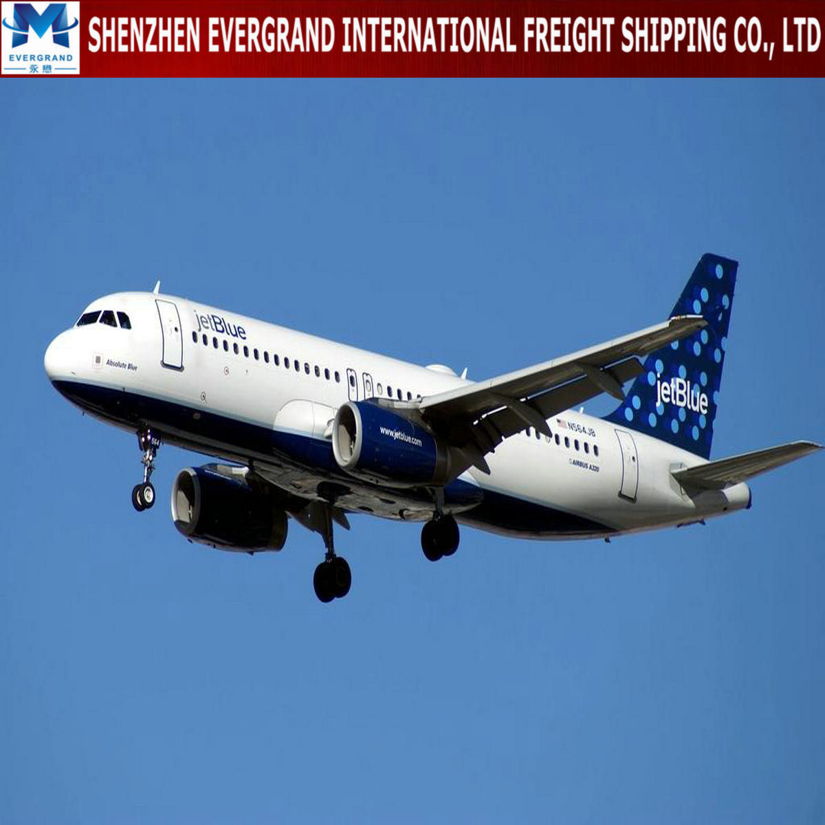 China Air Freight to Miami USA